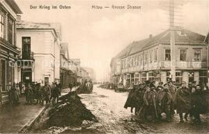 AK / Ansichtskarte Mitau Grosse Strasse Soldaten Mitau