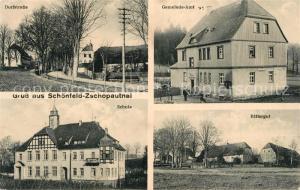 AK / Ansichtskarte Schoenfeld_Wiesenbad Dorfstrasse Gemeindeamt Schule Rittergut