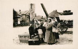 AK / Ansichtskarte Kamien_Koszyrski Feldbahn Regiment Frauen Kinder Sanitaetswagen Kamien Koszyrski