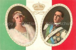 AK / Ansichtskarte Adel_Italien Principessa Maria Jose del Belgio Principe Umberto di Piemonte  Adel Italien