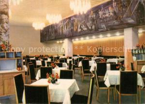 AK / Ansichtskarte Magdeburg Hotel International Restaurant Moskwa Magdeburg