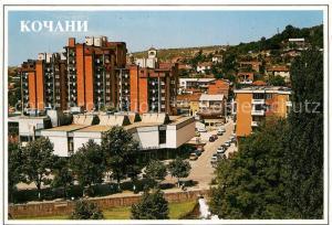 AK / Ansichtskarte Kotschani_Mazedonien Stadtansicht