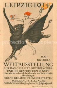 AK / Ansichtskarte Buchdruck Weltausstellung Leipzig