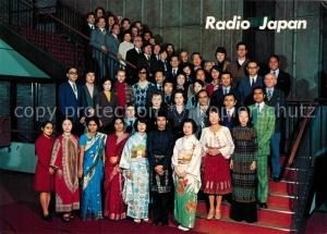 AK / Ansichtskarte Tokyo Radio Japan s star announcers Gruppenbild Tokyo