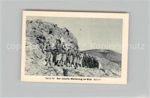 AK / Ansichtskarte Militaria_Deutschland_WK2 Von Stalingrad bis N?rnberg Zusammenbruch auf dem Balkan Aufgabe von Griechenland Eilebrecht Zigaretten