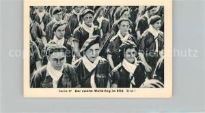 AK / Ansichtskarte Militaria_Deutschland_WK2 Von Stalingrad bis N?rnberg R?ckzug auf den Rhein Maquisards Eilebrecht Zigaretten