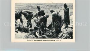 AK / Ansichtskarte Militaria_Deutschland_WK2 Von Stalingrad bis N?rnberg Wende des Krieges Gegenstoss auf Kursk Eilebrecht Zigaretten