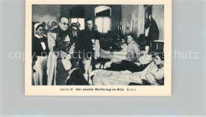 AK / Ansichtskarte Militaria_Deutschland_WK2 Von N?rnberg bis Stalingrad Verb?ndete im Kampf gegen Russland Blaue Division Eilebrecht Zigaretten
