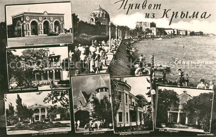 AK / Ansichtskarte Jalta_Ukraine  Jalta Ukraine 0