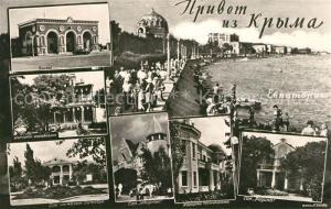 AK / Ansichtskarte Jalta_Ukraine  Jalta Ukraine
