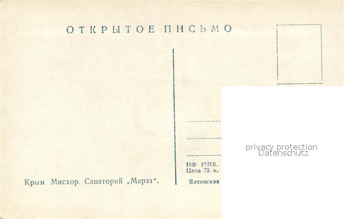 AK / Ansichtskarte Krim_Russland Sanatorium Marat Krim_Russland  1