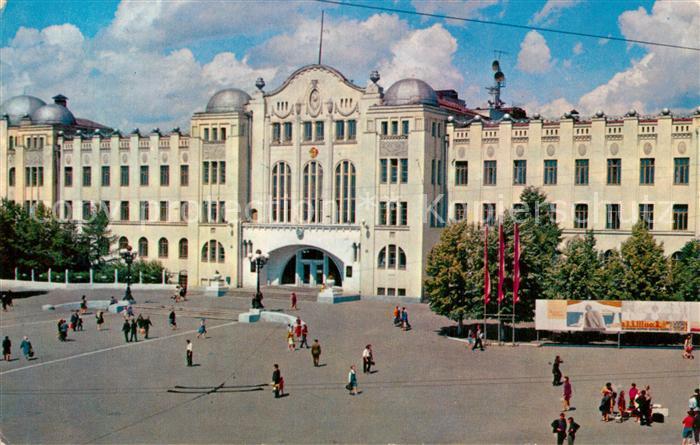 AK / Ansichtskarte Kuibyschew Bahnhof Kuibyschew 0