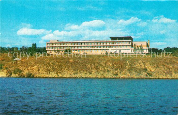 AK / Ansichtskarte Zaporizhzhya Hortiza Insel Zaporizhzhya 0