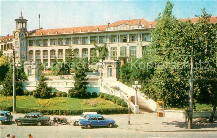 AK / Ansichtskarte Odessa_Odeca_Ukraine Sanatorium Moldowa  0