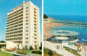 AK / Ansichtskarte Odessa_Odeca_Ukraine sanatorium