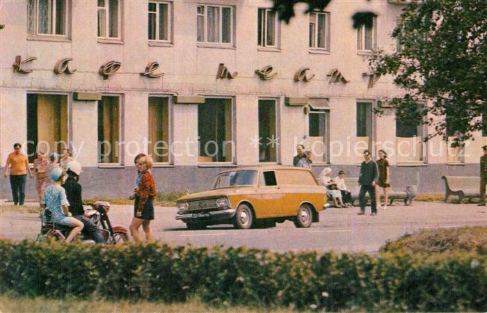AK / Ansichtskarte Kaliningrad Cafe Teatraljnoe Kaliningrad 0