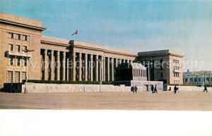 AK / Ansichtskarte Ulan Bator Regierungsgeb?ude Ulan Bator