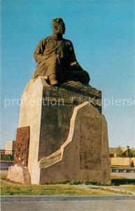 AK / Ansichtskarte Ulan Bator Denkmal D. Hazagdorzh Ulan Bator