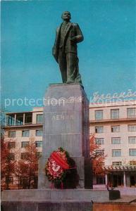 AK / Ansichtskarte Ulan Bator Lenindenkmal Ulan Bator