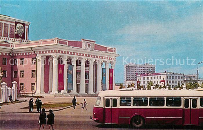 AK / Ansichtskarte Ulan Bator Theater D. Nazadorzh Ulan Bator 0