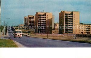 AK / Ansichtskarte Ulan Bator Neubaugebiet Ulan Bator