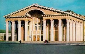 AK / Ansichtskarte Ulan Bator Balett und Oper Theater Ulan Bator