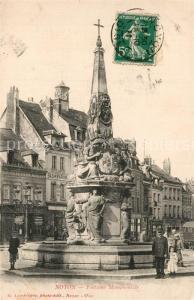 AK / Ansichtskarte Noyon_Oise Fontaine Monumentale Noyon_Oise
