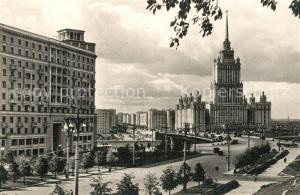 AK / Ansichtskarte Moskau_Moscou Hotel Ukraina Moskau Moscou