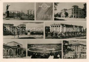 AK / Ansichtskarte Leningrad_St_Petersburg Teilansichten Leningrad_St_Petersburg