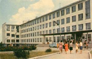 AK / Ansichtskarte Simferopol Pedagogische Institut Simferopol