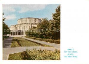 AK / Ansichtskarte Minsk_Weissrussland Theater Minsk_Weissrussland