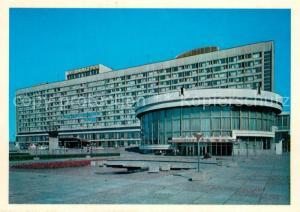 AK / Ansichtskarte Leningrad_St_Petersburg Hotel Leningrad Leningrad_St_Petersburg
