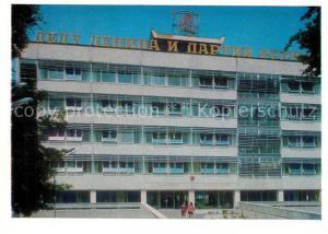 AK / Ansichtskarte Alma Ata_Almaty Komit?tsgeb?ude Alma Ata Almaty