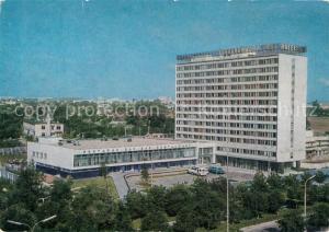 AK / Ansichtskarte Minsk_Weissrussland Hotel Jubilejnaja Minsk_Weissrussland