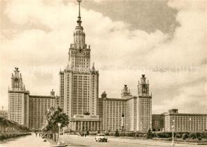 AK / Ansichtskarte Moskau_Moscou Lomonosov Iniversit Moskau Moscou