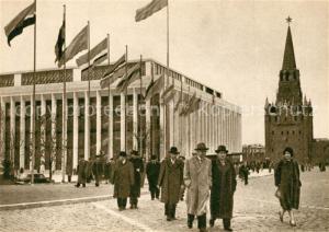 AK / Ansichtskarte Moskau_Moscou Kreml Palast Moskau Moscou