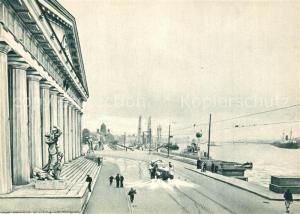 AK / Ansichtskarte Leningrad_St_Petersburg Berginstitut Leningrad_St_Petersburg
