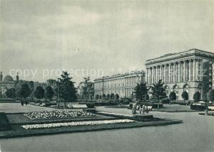 AK / Ansichtskarte Leningrad_St_Petersburg Revolutionsplatz Leningrad_St_Petersburg