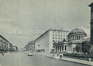 AK / Ansichtskarte Leningrad_St_Petersburg Prospekt Stachek Leningrad_St_Petersburg