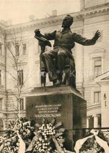 AK / Ansichtskarte Moskau_Moscou Denkmal CHajkovskij Moskau Moscou