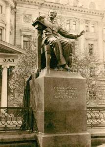AK / Ansichtskarte Moskau_Moscou Denkmal Tschaikovski bei Staatskonservarurium Moskau Moscou
