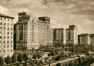AK / Ansichtskarte Moskau_Moscou Lomonosov Prospekt Moskau Moscou