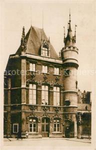 AK / Ansichtskarte Douai_Nord Aile de l'Hotel de Ville Douai_Nord