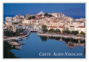 AK / Ansichtskarte Agios_Nicolaos Fliegeraufnahme Agios_Nicolaos