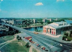 AK / Ansichtskarte Witebsk_Wizebsk Theater Kolasa Witebsk Wizebsk