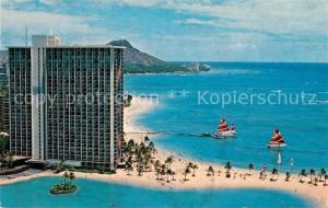 AK / Ansichtskarte Honolulu Hilton Hawaiian Village