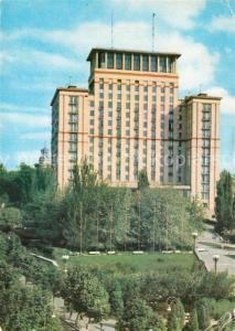 AK / Ansichtskarte Kiev Hotel Moskau Kiev