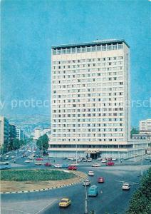 AK / Ansichtskarte Tbilisi Hotel Adzharsia Tbilisi