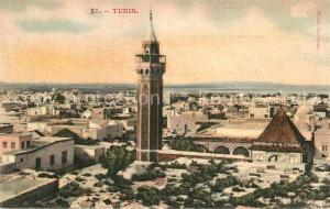 AK / Ansichtskarte Tunis Panorama Tunis