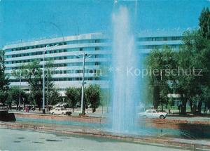 AK / Ansichtskarte Alma Ata_Almaty Hotel Alma Ata Alma Ata Almaty